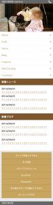 美容室開業の仕方・3店舗目の出店~ホームページ編