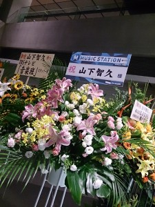 ともくん入所20周年の巻