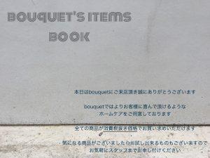 ☆店販BOOKつくりました☆