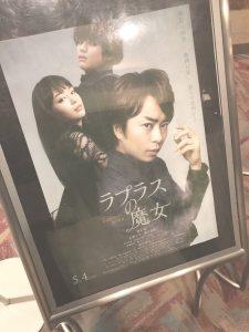 nakai◇映画を観てきました。◇