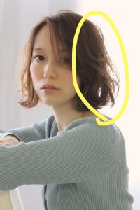 nakai◇ふわっとヘアになるためには・・・◇