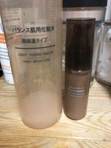 無印良品スキンケア用品がすごい(^^)