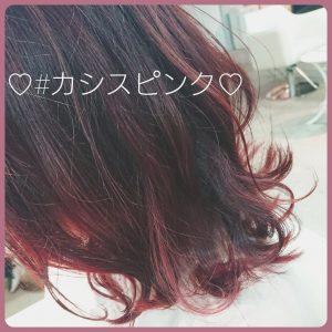 *カシスピンクがかわいい!!*