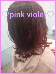 *ピンクの色持ちをよくするには??*