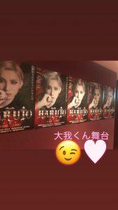 ★★恋するバンパイアのミュージカル★★