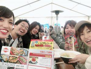 姉妹店スタッフと駒沢公園にラーメンを求めて♪♪