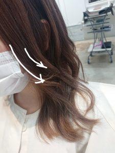 *つくった後れ毛は巻くともっと可愛くなります*
